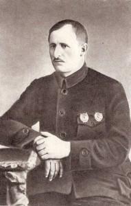 Жлоба Д.П. 1927