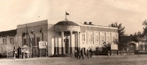 Кинотеатр Прогресс 1959