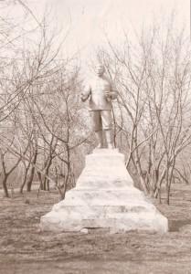 Парк Культуры и отд. сер.50-х