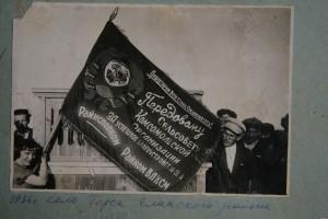 1936г.-Терса-Благоустройство
