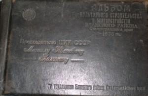 PB030280