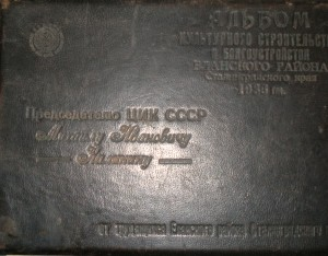 PB030281